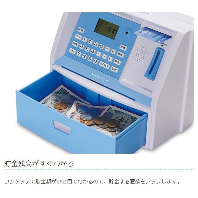 ATM貯金箱 おもしろ 面白い 子供 おしゃれ マイATMバンク 金額表示 鍵付き ブラック ブルー|ciz|07