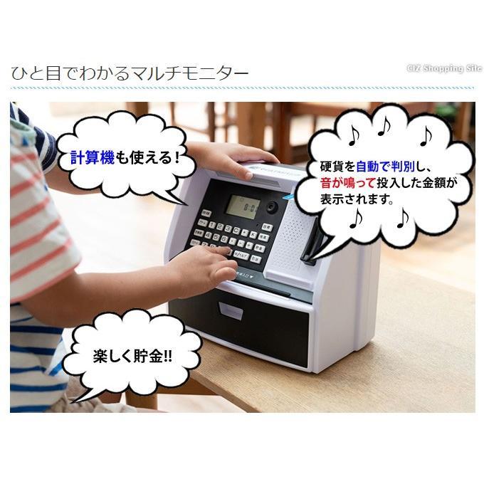 ATM貯金箱 おもしろ 面白い 子供 おしゃれ マイATMバンク 金額表示 鍵付き ブラック ブルー|ciz|09