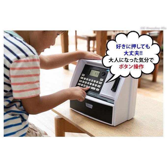 ATM貯金箱 おもしろ 面白い 子供 おしゃれ マイATMバンク 金額表示 鍵付き ブラック ブルー|ciz|10