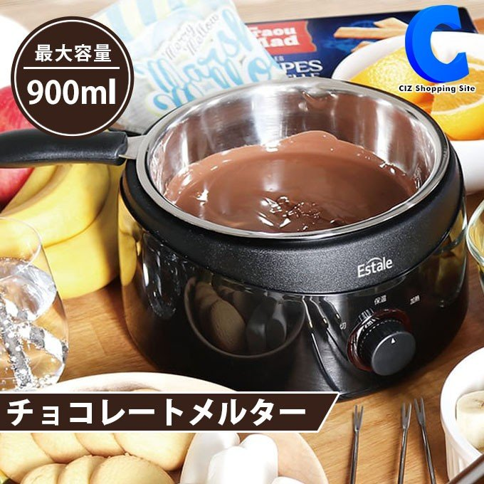 フォンデュ チョコレート