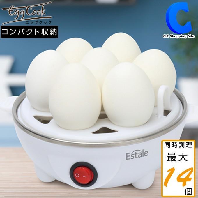 お なら ゆで 卵 みたい な 臭い