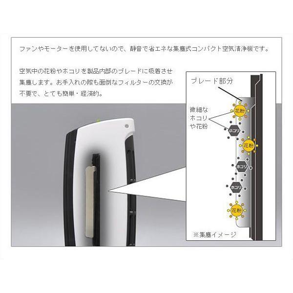 空気清浄機 (送料無料) ベルソス(VERSOS) コンパクト空気清浄機 空気洗浄機 VS-H005 ciz 04