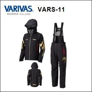 バリバス ドライアーマー レインスーツ VARS-11