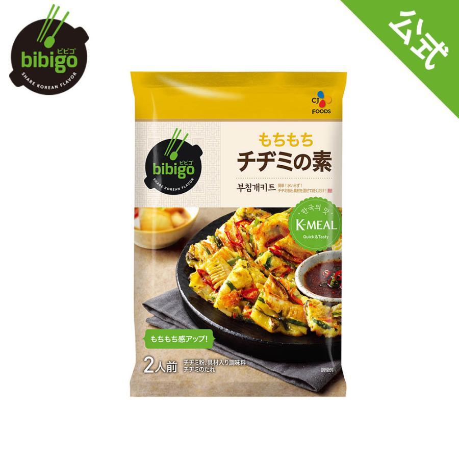公式 新商品 本場韓国の味 bibigo ビビゴ チヂミの素 チヂミ プレゼント メーカー直送 無料サンプルOK 爆売りセール開催中 2人前 ギフト 簡単調理