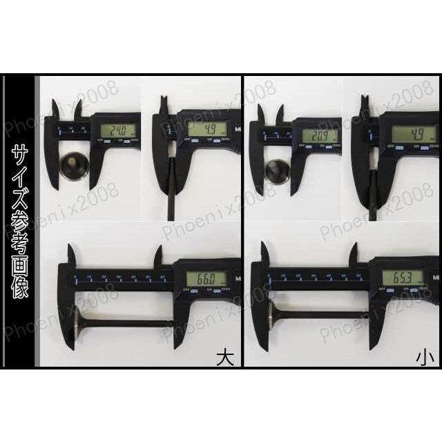 中華 モンキー ゴリラ ダックス LONCIN 125cc バルブ セット|ck-custom|03