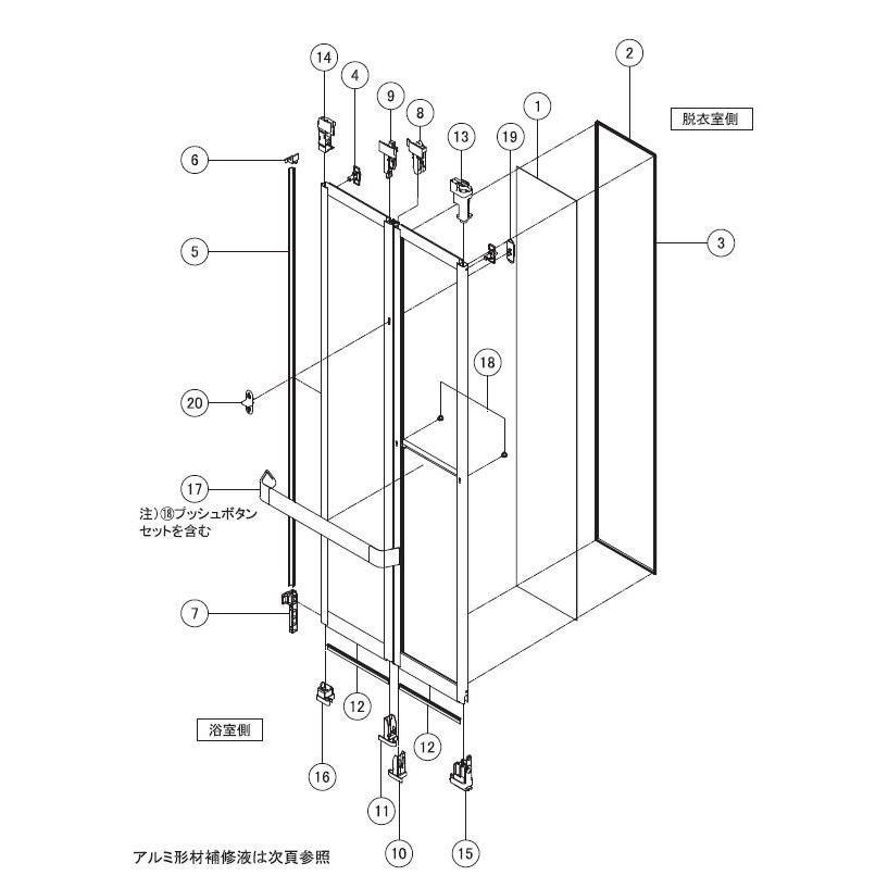 浴室ドア VDY-8002006L(73)W-S 障子のみ LIXIL リクシル TOSTEM トステム