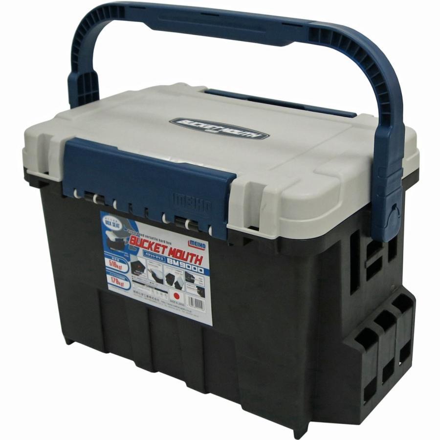 メイホウ(MEIHO) バケットマウス BM-9000 ブラック/オフホワイト BM-9000 ブラック/オフホワイト 条件付き 送料無料