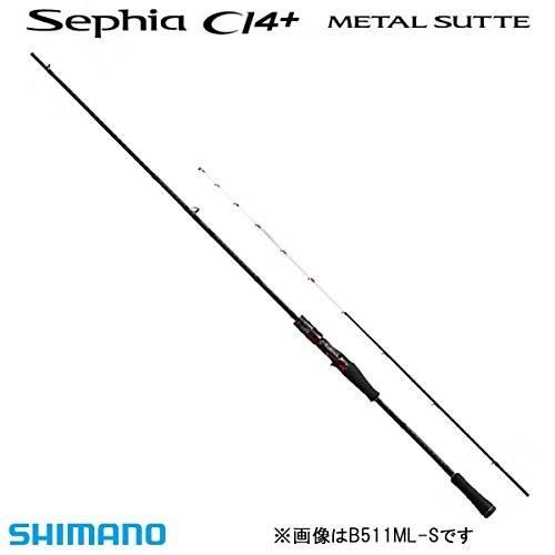 シマノ(SHIMANO) ロッド イカメタル セフィア CI4+ メタルスッテ B66M-S 送料無料 条件付き 送料無料