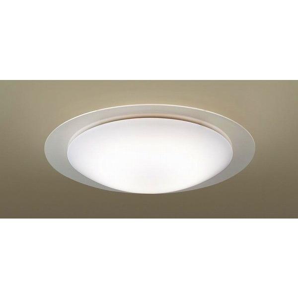 LGBZ3546 パナソニック シーリングライト LED(調色) 〜12畳