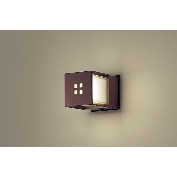 パナソニック ポーチライト センサー付 ダークブラウン LED(電球色) LGWC85040AZ