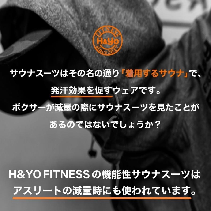 サウナスーツ メンズ レディース 発汗スーツ 減量スーツ おしゃれ トレーニングウェア 男女兼用 ジャージ素材 ダイエットウェア 大きいサイズ clasico 06