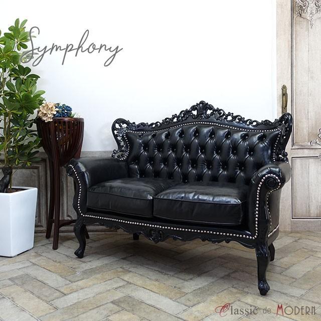 ダブルソファ シンフォニー 長椅子 アンティーク フランス ロココ クラシック クラシック エレガント レトロ プリンセス 1006-2-SH-8PU51B
