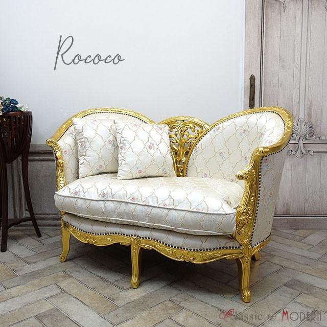 長椅子 ダブルソファ フランス イタリア ロココ エレガント アンティーク レトロ クラシック 猫脚 プリンセス 1012-10f232
