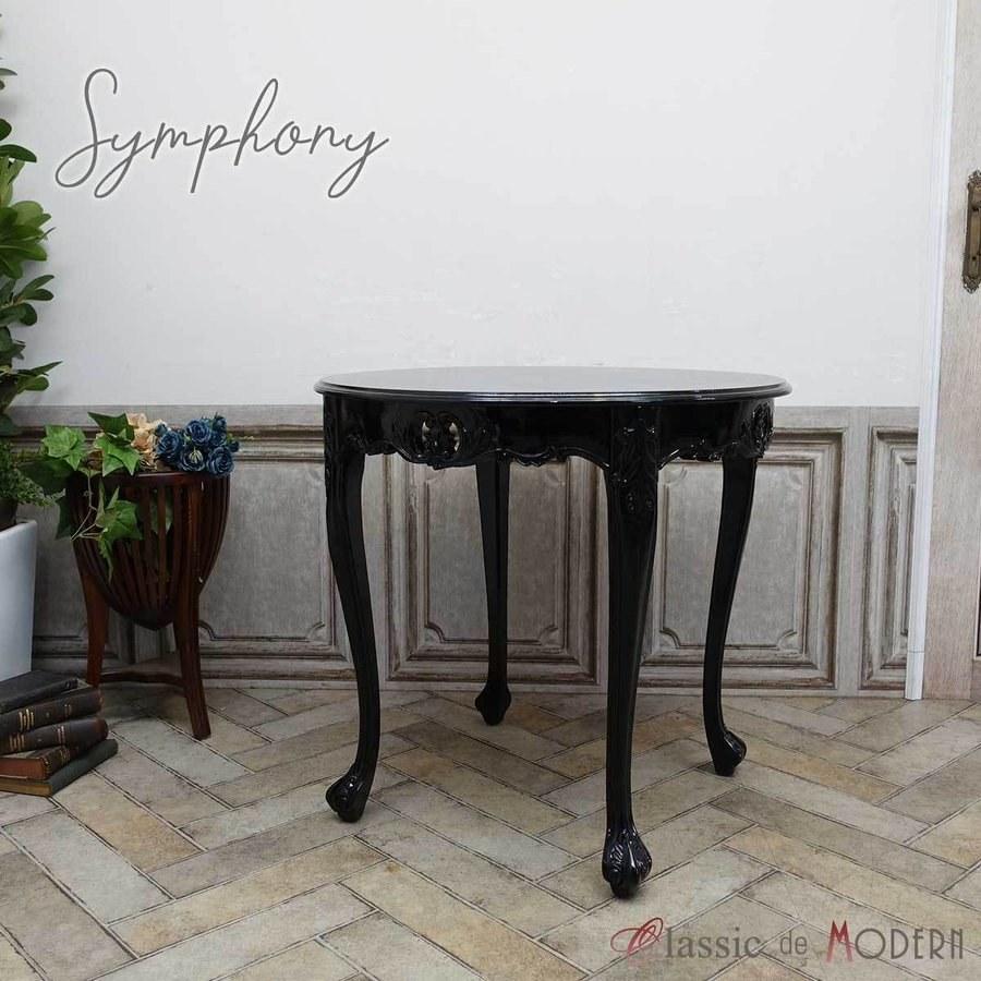 ダイニングテーブル ロココ 80cm 2人用 サイドテーブル 円形 丸型 ラウンド アンティーク エレガント 姫系 プリンセス 4235-8-8