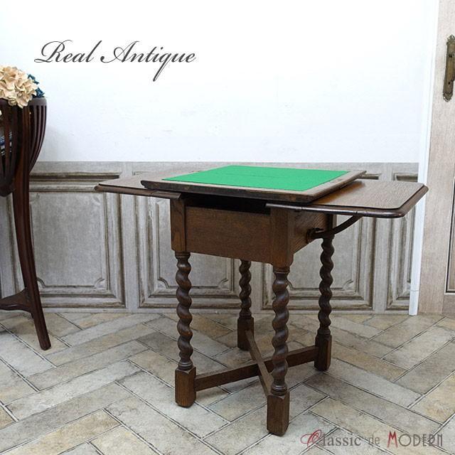 リアルアンティーク サイドテーブル 1920年頃 オーク材 イギリス antique52160