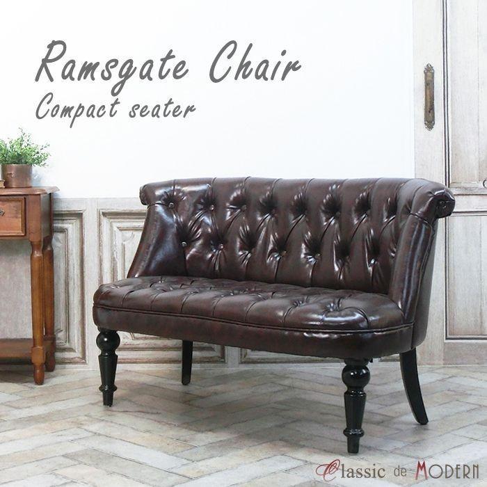 ダブルソファ ラムズゲイト 長椅子 アンティーク かわいい  ボタンダウン エレガント クラシック ローソファ レトロ シャビー AJ2P38K|classic-de-modern