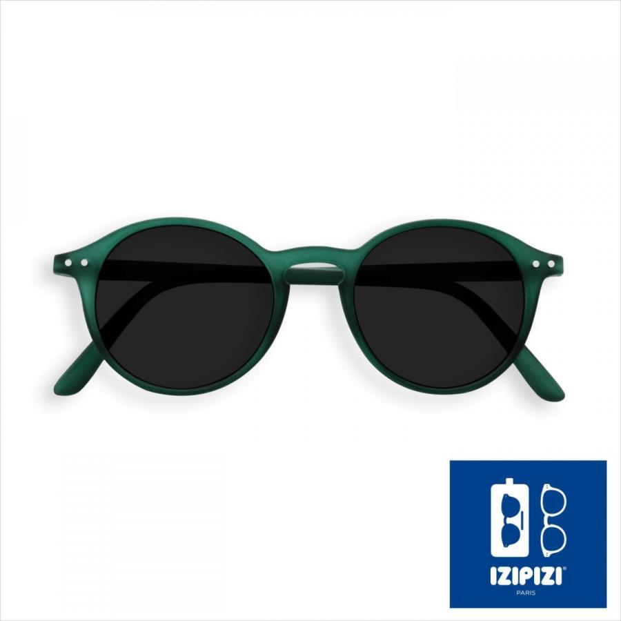 イジピジ IZIPIZI サングラス #D グリーン 緑 メンズ レディース 新品 未使用 通販 人気 男性 女性 ボストンアウトドア classica