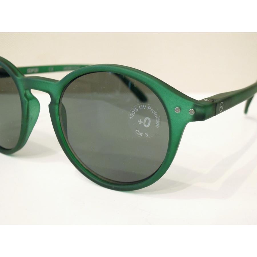 イジピジ IZIPIZI サングラス #D グリーン 緑 メンズ レディース 新品 未使用 通販 人気 男性 女性 ボストンアウトドア classica 06