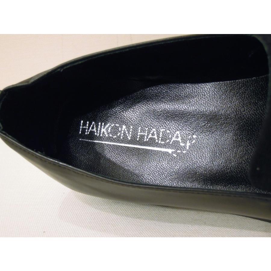 30%OFF HAIKONHADA アイコンアダ レザーローファー 39 24.5cm レディース ブラック 黒 海外ブランド 新品 未使用|classica|08