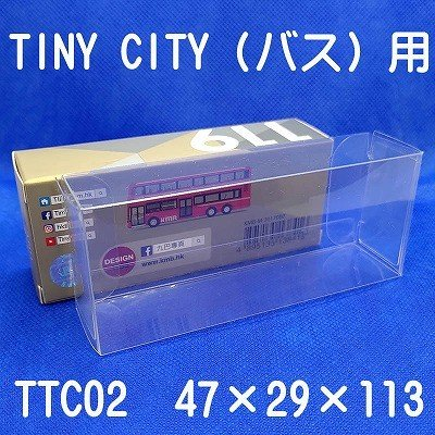 TINY CITY (バス) 用 クリアケース (10枚セット)|clearcase-shop