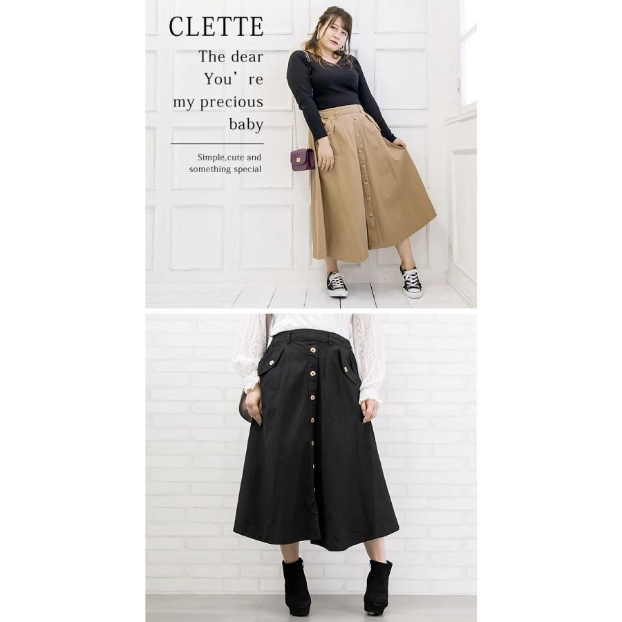 大きいサイズ レディース フロントボタンフレアスカート|clette-online|05
