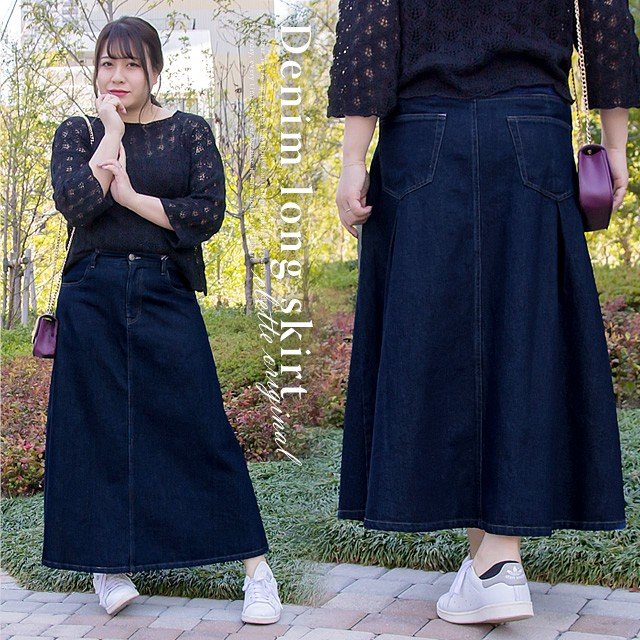 大きいサイズ レディース cletteオリジナル★デニムロングスカート|clette-online|02