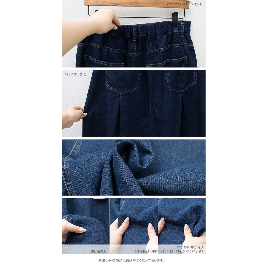 大きいサイズ レディース cletteオリジナル★デニムロングスカート|clette-online|10