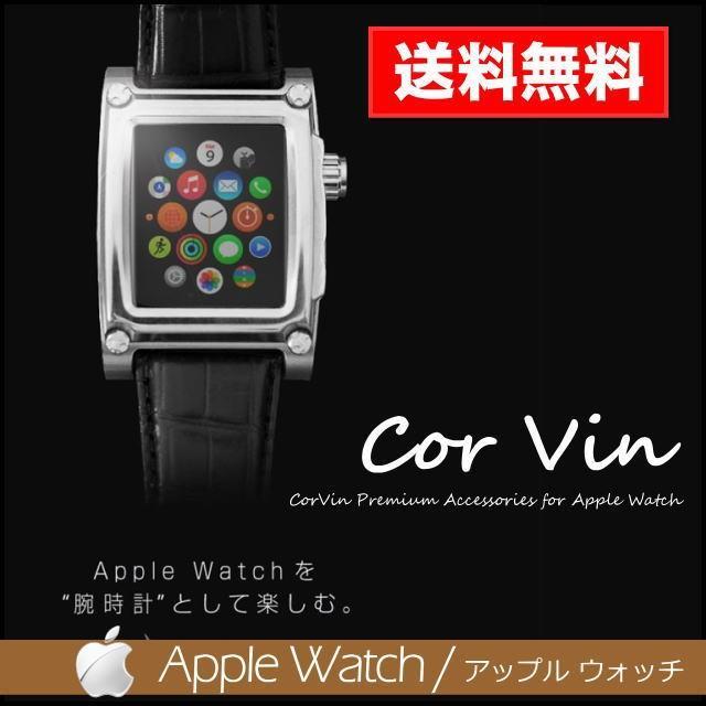 アップル ウォッチ ケースバンド 42mm Apple Watch スマートウォッチ バンド 宅配便送料無料|clicktrust