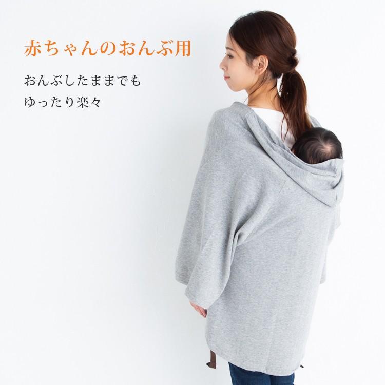 授乳ケープ 授乳服 ポンチョ型 抱っこ紐 にもなる 抱っこ紐パーカー 360°安心 防寒 おんぶ紐 ケープ|clivia|04