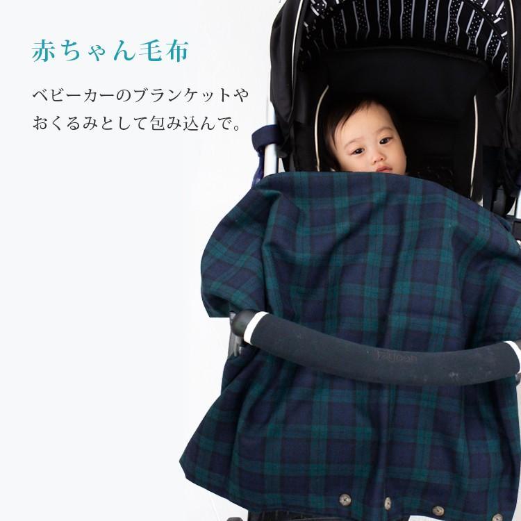 授乳ケープ 授乳スト―ル 多機能  現役ママ大絶賛  360度安心 マタニティウェア|clivia|06