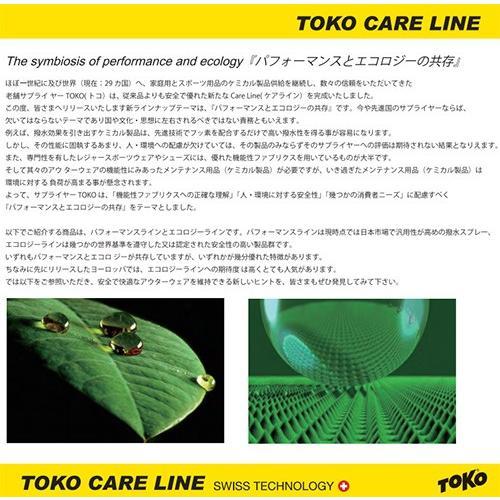 フッ素配合 強力撥水スプレー TOKO トコ Textile PROOF/テキスタイルプローフ 5582620/250ml|clmart|02