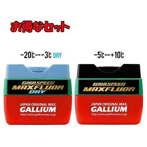 最安値に挑戦!スタートワックス GALLIUM ガリウム ワックス GS4009 GIGA SPEED Liquid Set〔各15ml〕〔Maxfluor セット〕 液体 スキー スノーボード WAX