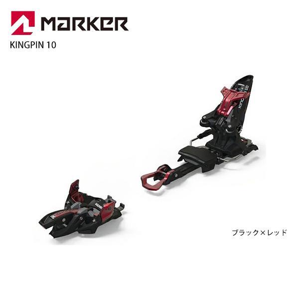 MARKER マーカー スキービンディング KINGPIN 10 キングピン 10