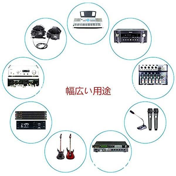 多機能楽器ライン ギターケーブル 30CM その他の楽器接続 送料無料|clorets|06