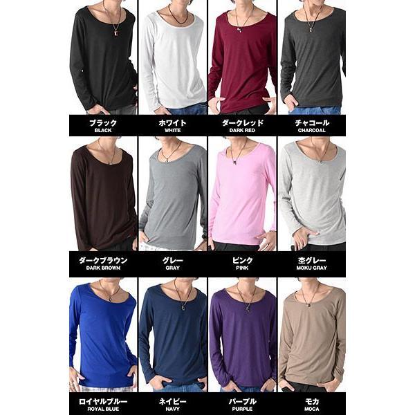 お兄系 メンズTシャツ シャツ/Aegnoir(イグノア) ワイドUネック無地ロンT/長袖Tシャツ メンズ 無地 カットソー clothes-unit 02