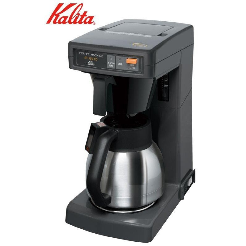 送料無料 Kalita(カリタ) 業務用コーヒーマシン ET-550TD 62149代引き・同梱不可 ブラック コーヒーメーカー 全自動