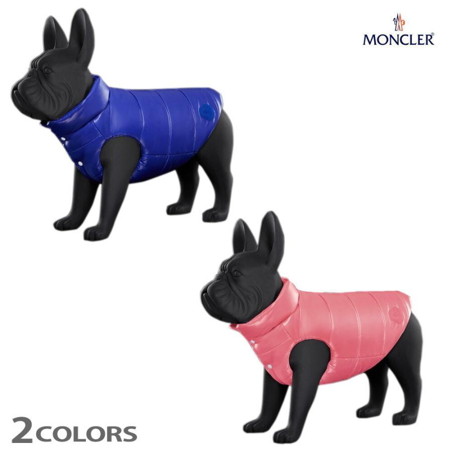 モンクレール ポルド ドッグ クチュール 犬用ベスト ドッグベスト ブルー ピンク Dog Couture MONDOG
