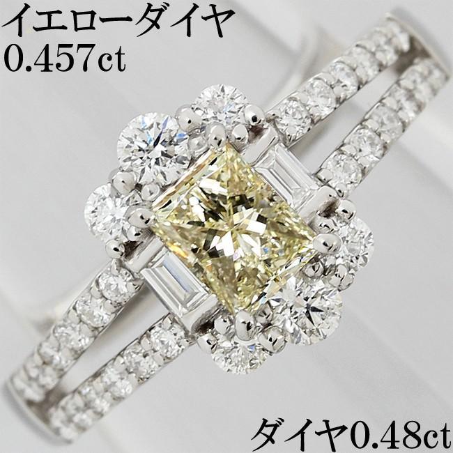 人気定番 イエローダイヤ 0.457ct ダイヤ 0.48ct Pt900 プラチナ リング 指輪 8.5号 9号, ミノクニ商店 c27b2dd3
