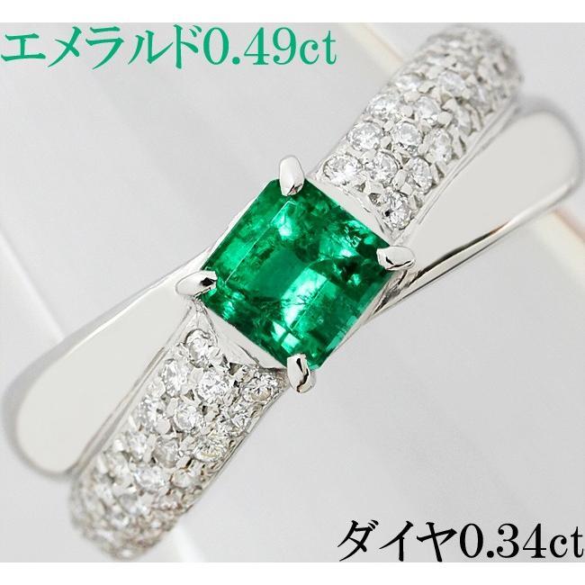 優先配送 エメラルド 0.49ct ダイヤ 0.34ct リング 指輪 Pt900 12号, チョウカイマチ d89a7fce