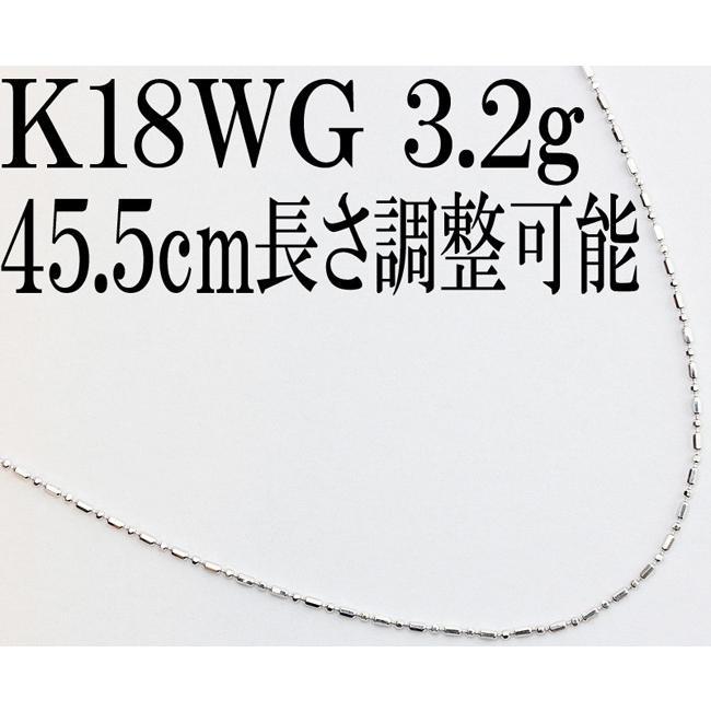 愛用  K18WG 0〜45.5cm K18WG ネックレス 長さ調整可能 チェーン 3.2g 1.1mm ネックレス チェーン, ミノオシ:b6573810 --- airmodconsu.dominiotemporario.com