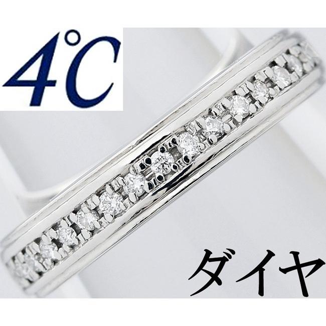 日本製 4℃ ダイヤ Pt950 ハーフエタニティ リング 指輪 8号, 小佐々町 cf1347e1