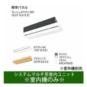 ###ダイキン システムマルチ 室内機のみ【C50RCV】標準パネル 天井埋込カセット形 シングルフロータイプ 5.0kw (旧品番C50NCV)