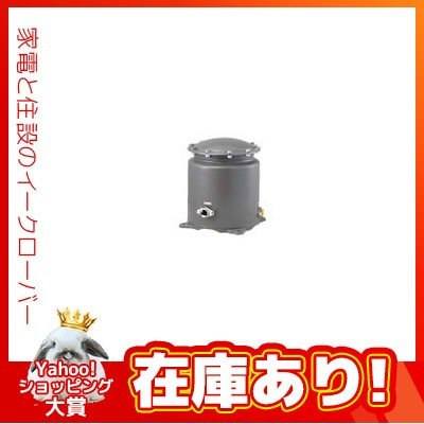 《あすつく》◆15時迄出荷OK!日立 井戸用浄水器【PE-25X】カートリッジ式 (旧品番 PE-25W)