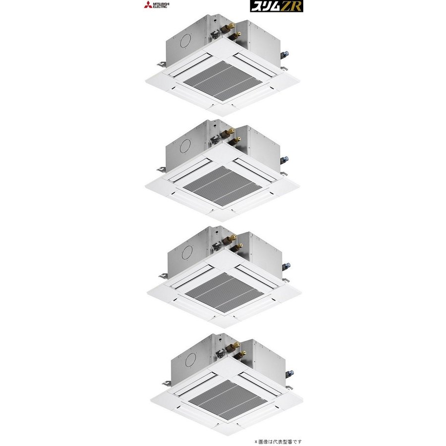 ☆図書カード1000円付☆ ###三菱 業務用エアコン【PLZD-ZRP280GFV】スリムZR 4方向天井カセット形 同時フォー ワイヤード 三相200V 10馬力
