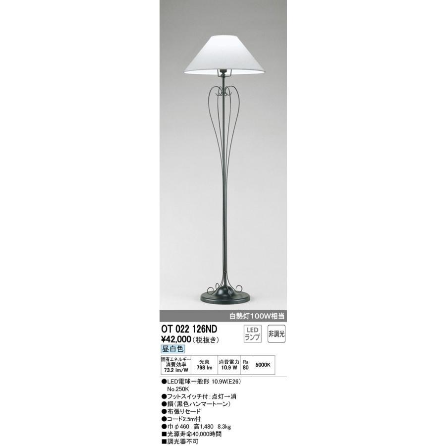 ‡‡‡βオーデリック/ODELIC 照明【OT022126ND】スタンド LEDランプ 非調光 昼白色