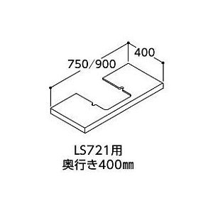 ###TOTO 洗面器用 オプションカウンター【M721SW】オニックスホワイト LS721用カウンター 750mm