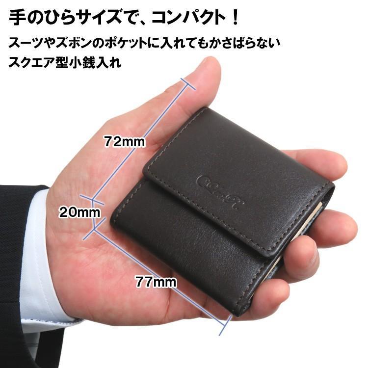 コインケース 小銭入れ 手のひらサイズ ミニ 小さい スクエア型 本革 革 レザー メンズ レディース 父の日ラッピング無料 2021 プレゼント|cluar|05