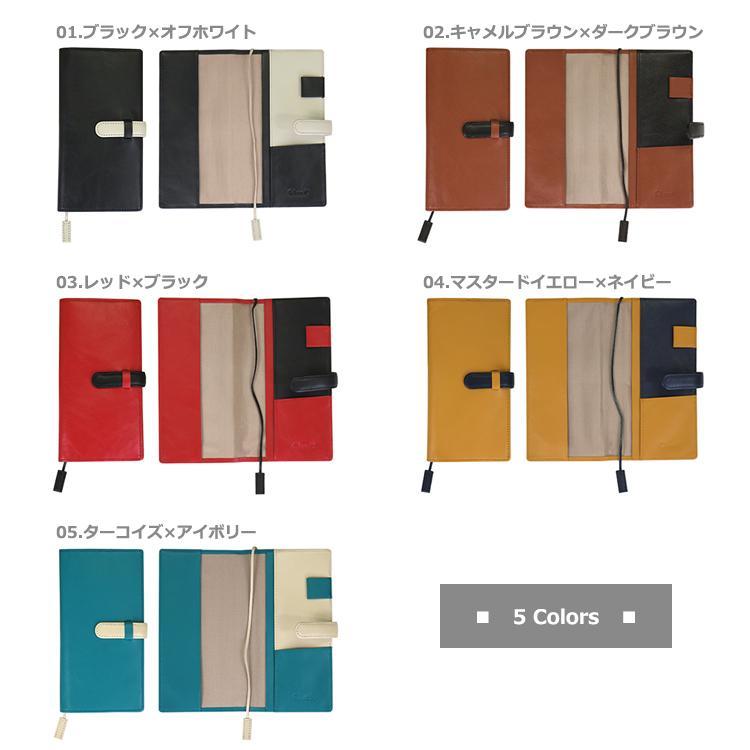名入れ可 手帳カバー B6変型 縦長スリム 革 ノートカバー ベルトつき メンズ レディース ビジネス ラッピング可 2021 プレゼント|cluar|06
