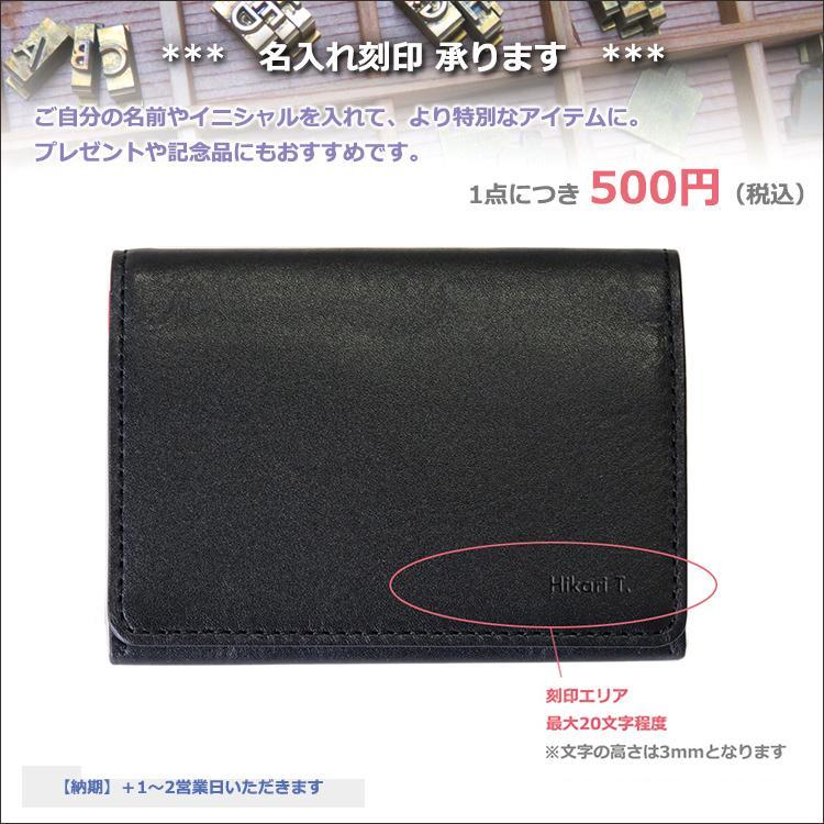 名入れ可 名刺入れ 名刺ケース ビジネス カードケース サブポケット W字マチ 大容量 30枚収納 本革 革 レザー メンズ レディース|cluar|14
