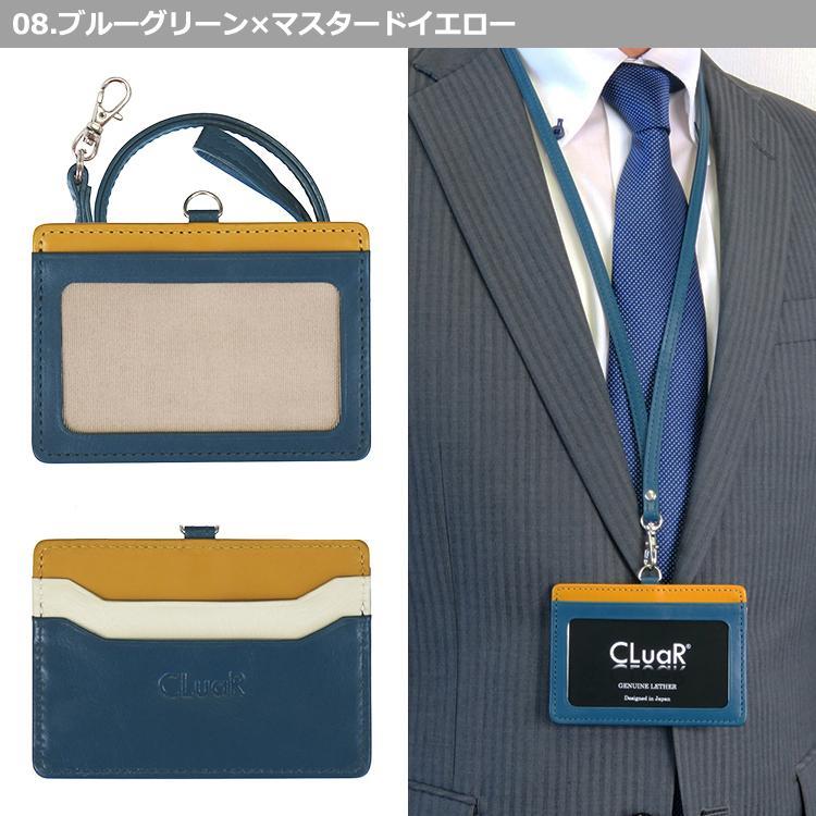 IDカードホルダー リールなし 革 IDカードケース 横型 両面 ネックストラップ 首掛け 本革 レザー メンズ レディース ビジネス 名入れ可 ラッピング可|cluar|14